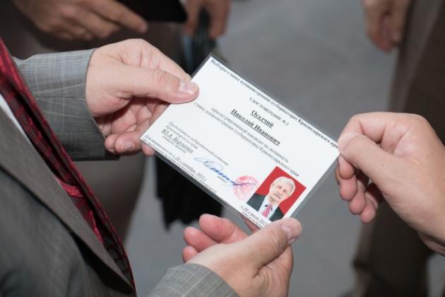 Николай Осадчий зарегистрирован кандидатом в главы Кубани фото: kubkprf.ru