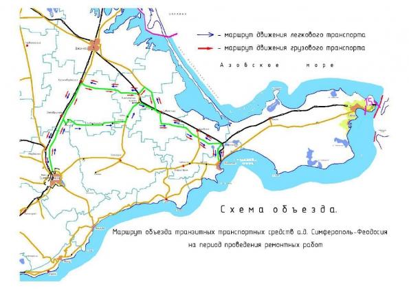 Схема объезда на трассе