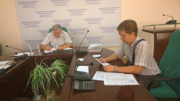 Калужский облизбирком регистрирует партсписки в Заксобрание