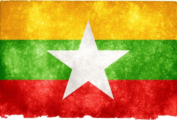 Флаг Мьянмы.