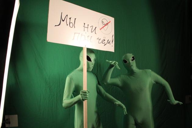 Зелёные человечки.