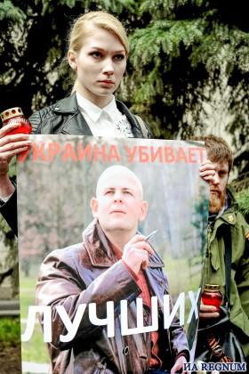 Адвокат: Олеся Бузину убили сотрудники украинских спецслужб