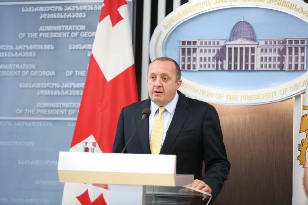Президент Грузии Георгий Маргвелашвили.