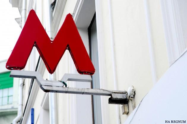 ЧП в метро Москвы: 24-летнему мужчине оторвало пальцы