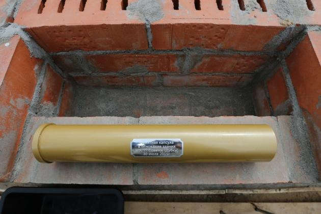 Памятная капсула на месте строительства многостороннего автомобильного пункта пропуска «Дубки-Рамбинас».