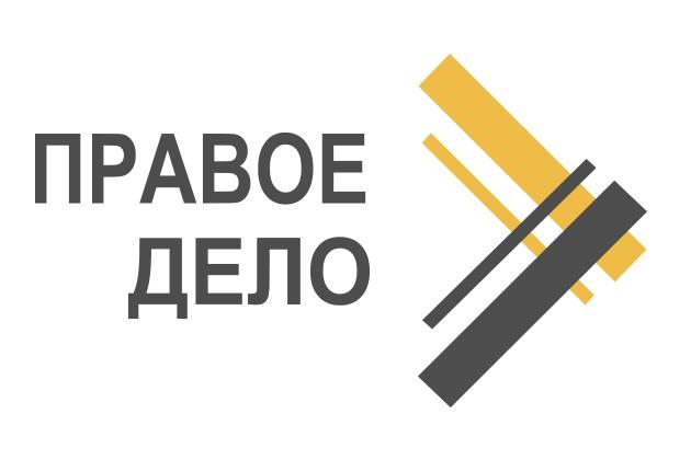 Пермское отделение партии «Правое дело» под угрозой закрытия