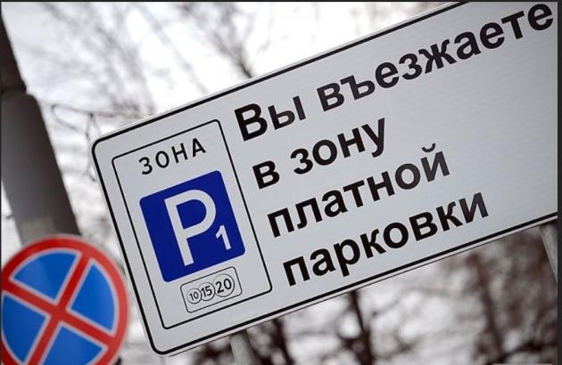 С введением платных парковок аварийность на дорогах Калуги снизилась на 18%
