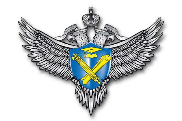 Эмблема Рособрнадзора.