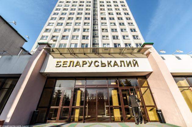 Sberbank CIB предоставил «Беларуськалию» кредит в 550 млн евро