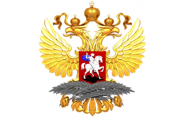 МИД РФ: Санкции США не останутся без ответной реакции