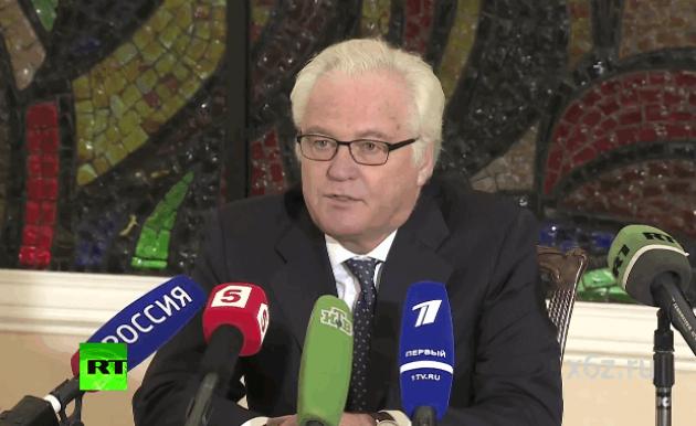 Виталий Чуркин —  Постоянный представитель Российской Федерации при Организации Объединённых Наций.