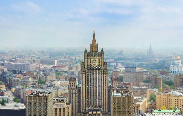 Министерство иностранных дел Российской Федерации.