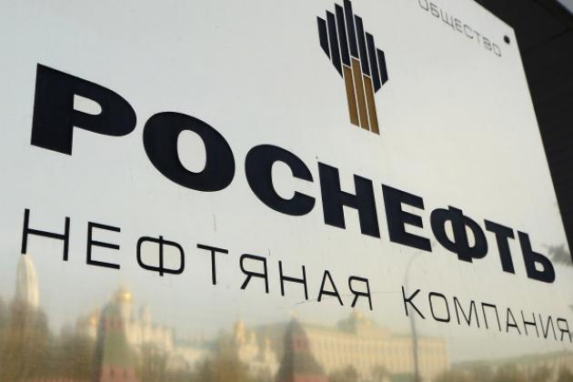 Роснефть — нефтяная компания.