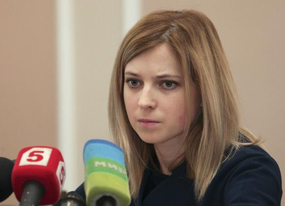 Наталья Поклонская. Иллюстрация: news200.ru