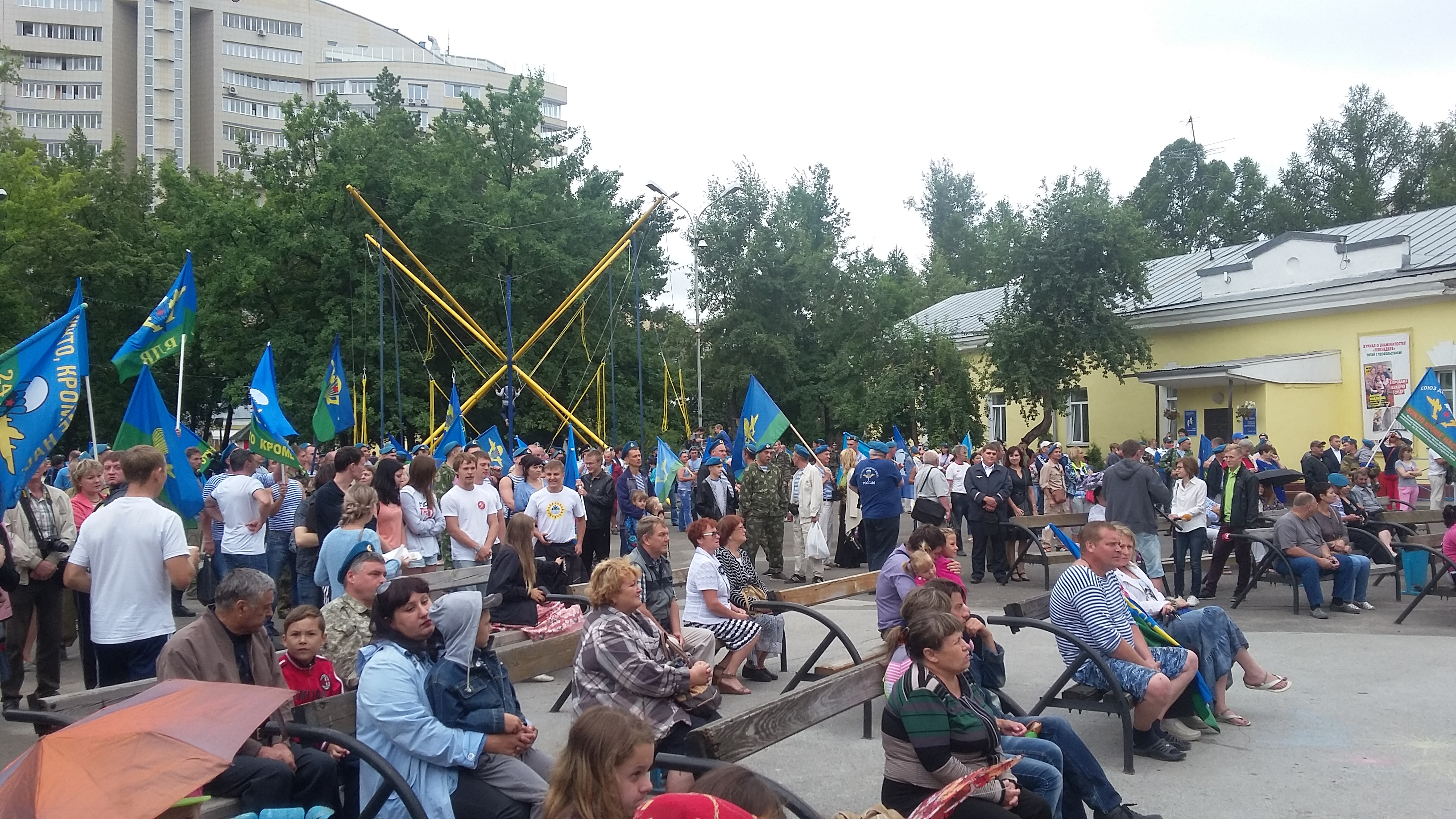 Празднование дня ВДВ в Новосибирске.