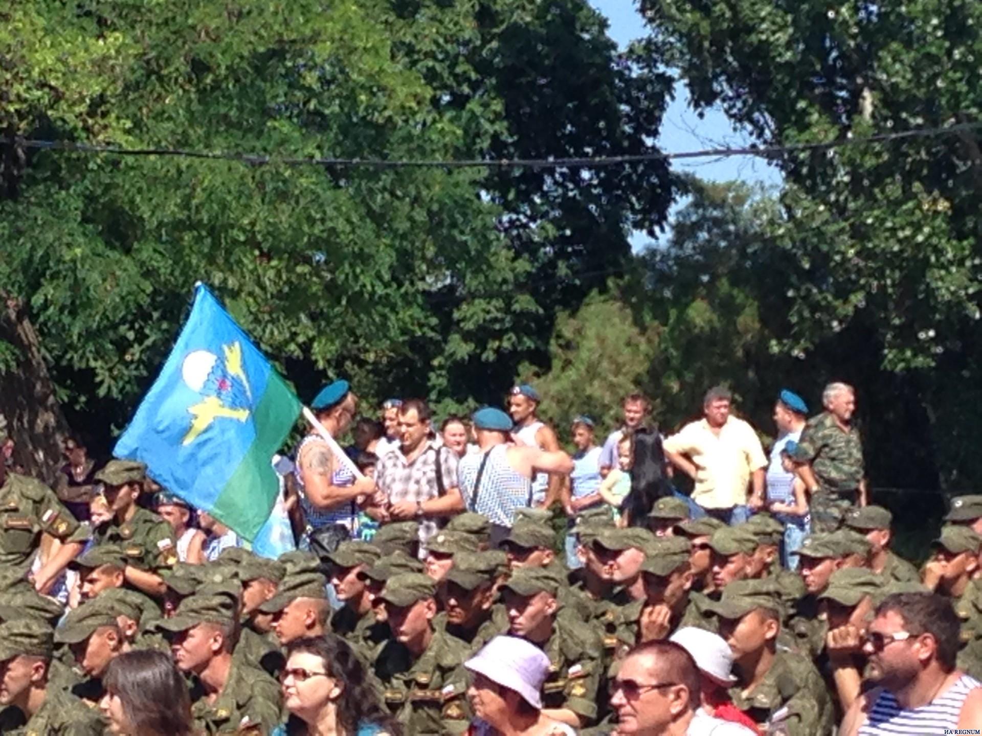Празднование Дня ВДВ на Дону. Фото ИА REGNUM