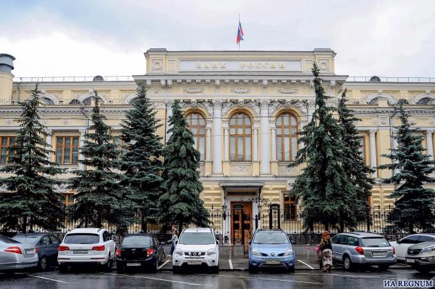 Центробанк РФ с 3 августа понизил ключевую ставку до 11%
