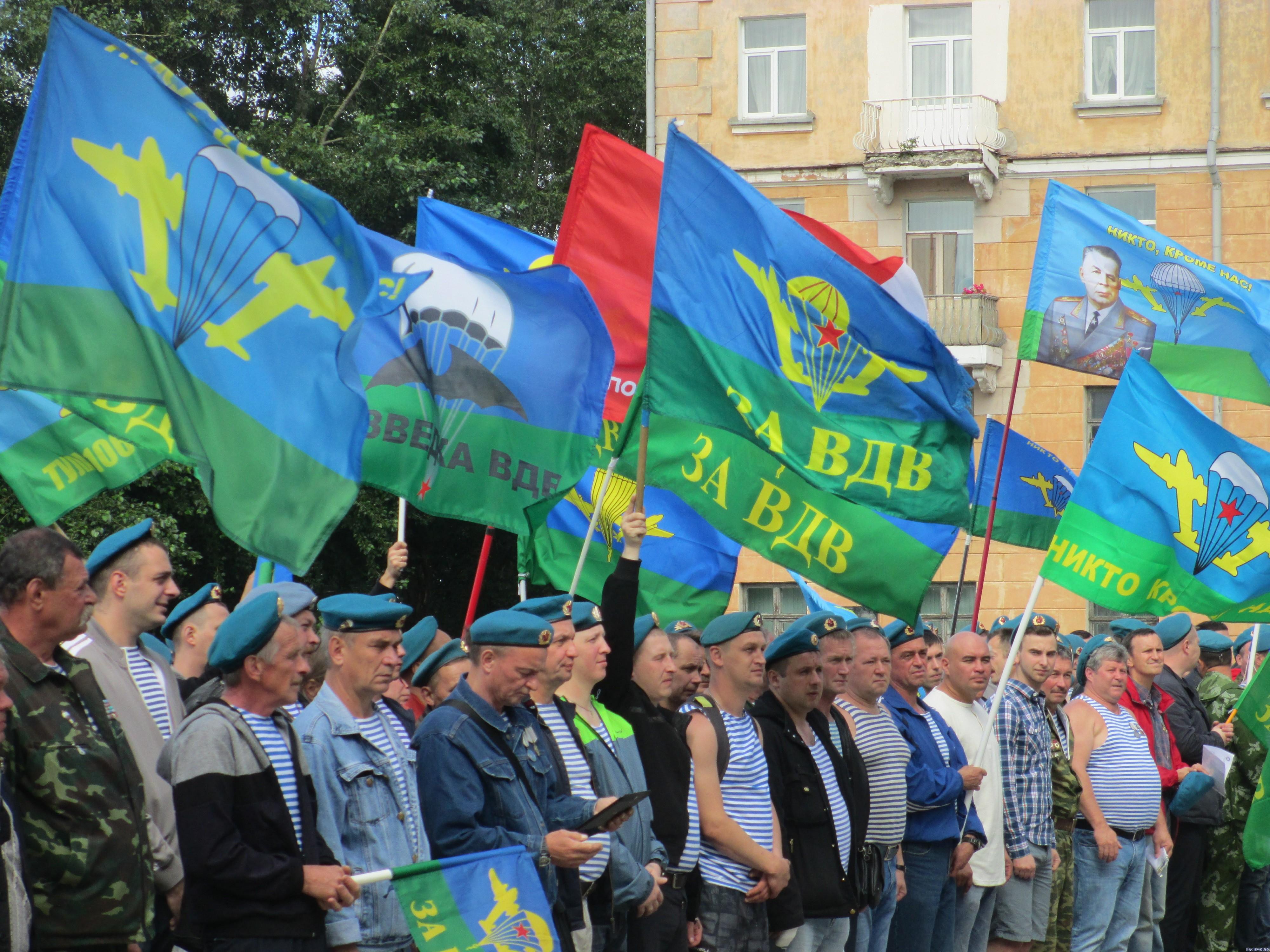 День ВДВ в Архангельске.