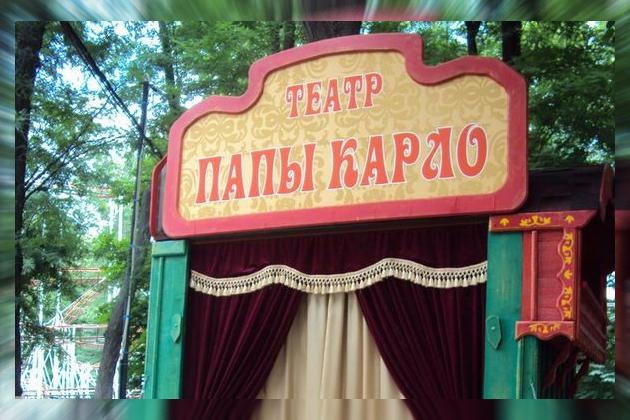 От мер по спасению Таганрога до «Театра Папы Карло»: выходные на Дону