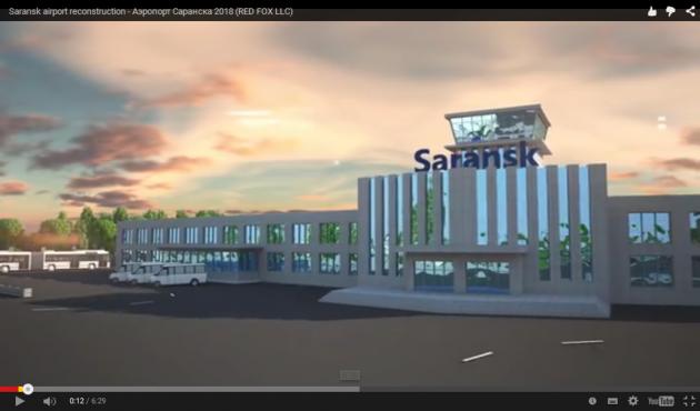 В аэропорту Саранска откроется временный пункт пропуска через границу