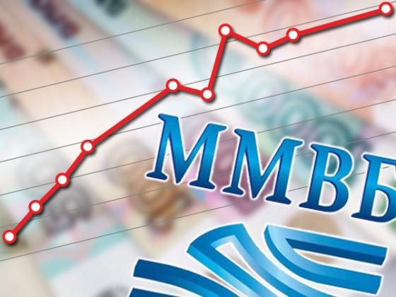 Доллар пробил «потолок» в 63 рубля впервые с начала марта