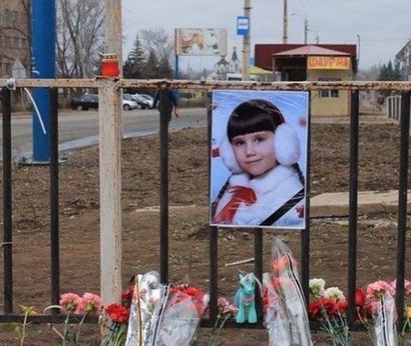 Восьмилетняя девочка Полина жившая в Константиновке.
