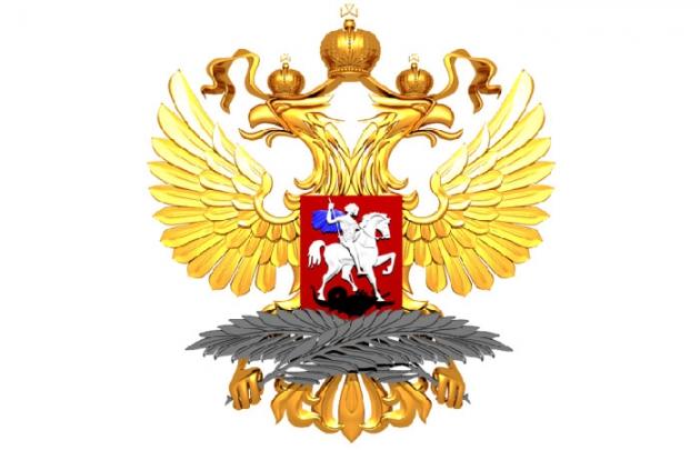 Логотип МИД РФ