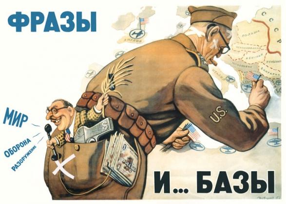 Советская политическая карикатура.