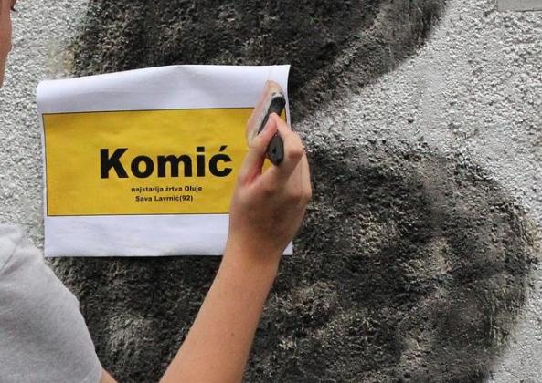 """Плакаты в Загребе, напоминающие о жертвах операции «Буря""""(Oluja). Фото: Lupi.ga"""