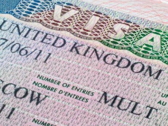 Виза не предоставляет беспрепятственный въезд в Великобританию