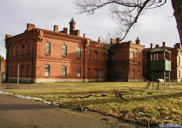 Тюрьма Каросты, Лиепая, Латвия.