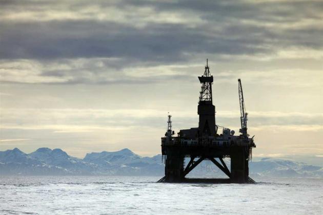 Заявка РФ на расширение шельфа в Арктике будет рассмотрена осенью — МИД РФ