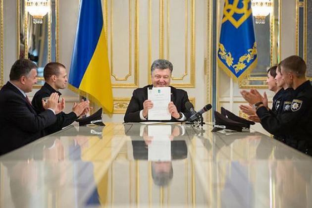 Порошенко узаконил национальную полицию Украины