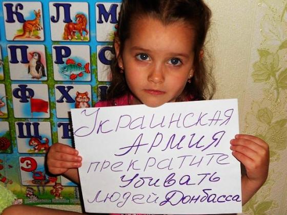 ДНР: Киев продолжает воплощать в жизнь кровавый план по геноциду Донбасса