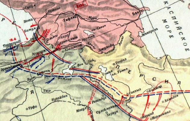 Война на уничтожение 1914-1915: турки рвутся в Россию и Персию