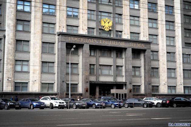 Законопроект о риелторской деятельности могут внести в Госдуму осенью