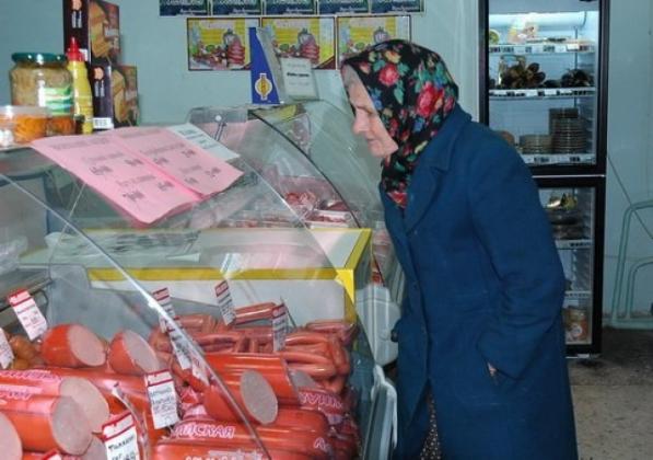 В Калужской области прожиточный минимум увеличили на 60 рублей