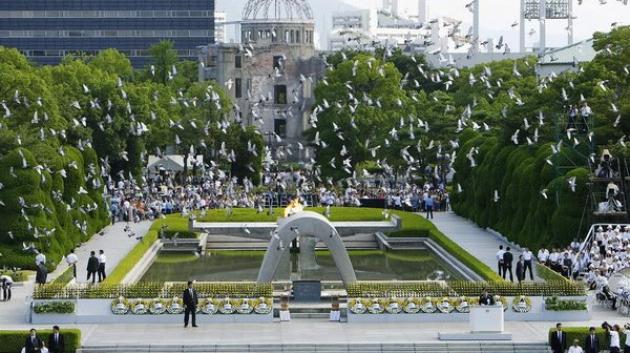 Нарышкин предложил членам РИО посетить Хиросиму в день саммита G7 в Японии