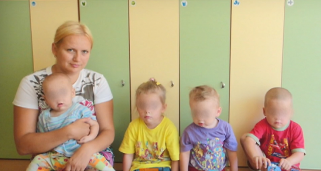 Погибшая Юлия Зайцева с детьми.