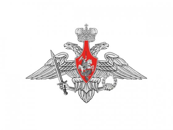 Минобороны прокомментировало объявление Герасимова в розыск на Украине