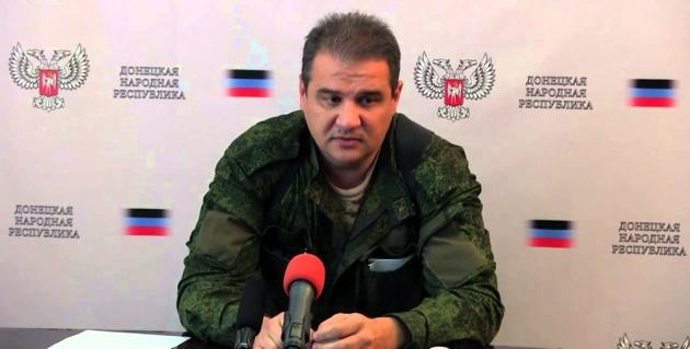Министр ДНР: Наши предприятия могут оказывать спонсорскую помощь Киеву