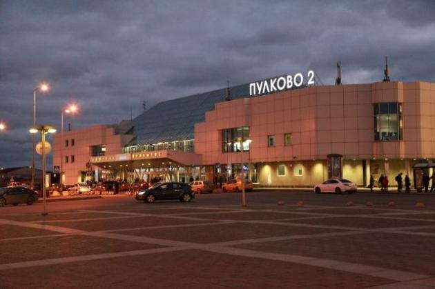 Аэропорт Пулково.