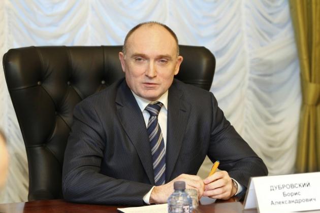 Дубровский Борис Александрович — губернатор Челябинской области.