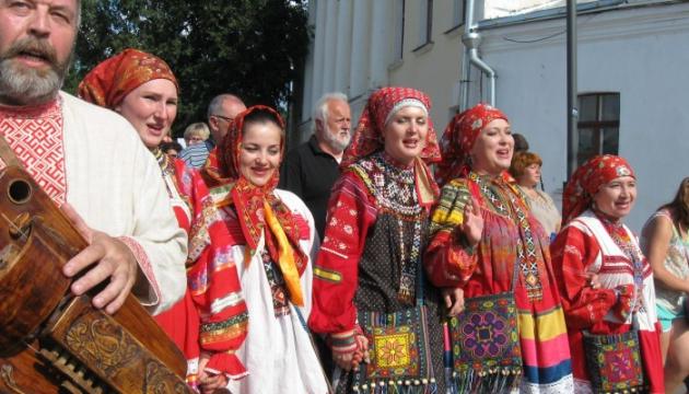 Фестиваль «Святой источник»