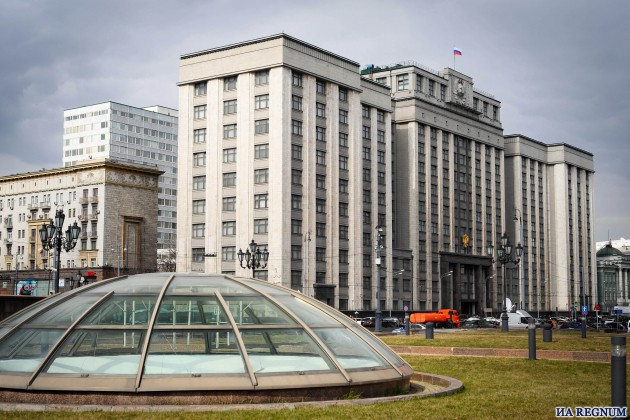 В Госдуме предлагают приравнять к контрабанде ввоз санкционных товаров
