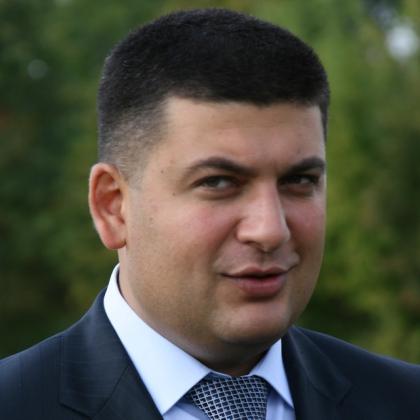 Глава Рады в Киеве: Надоело говорить, что «особого статуса» Донбасса нет