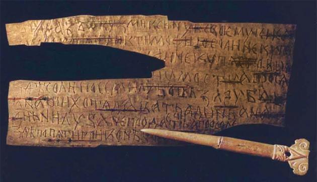 В Великом Новгороде нашли берестяную грамоту XV века