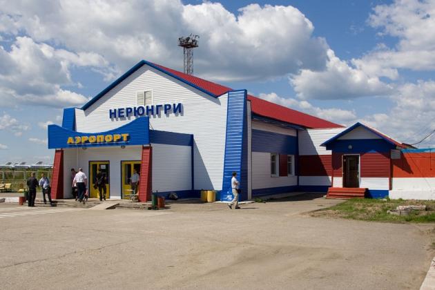 Аэропорт Чульман Нерюнгри.