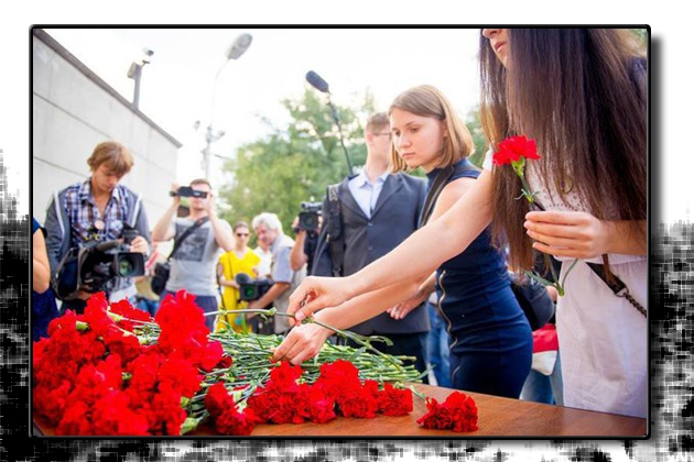 Молодежь почтила память погибших в Хиросиме у посольства Японии в Москве