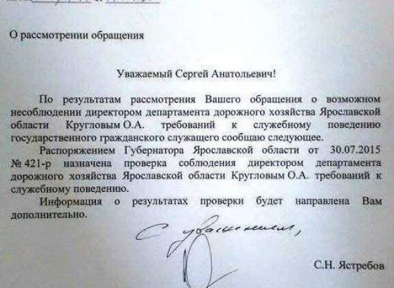 http://yarnovosti.com